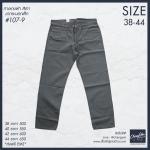 """กางเกงผ้าสี(ผ้าไม่ยืด) ผู้ชายอ้วน ทรงกระบอกเล็ก 38-44"""" (สีเทาเข้ม)"""