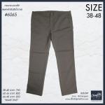 """กางเกงสแล๊คขายาว ผู้ชายอ้วน ทรงกระบอกเล็ก (สีน้ำตาลอ่อน) รหัส 6065 38-48"""""""