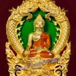 เหรียญเสมาฉลุ-ยกองค์ พระพุทธสิหิงค์ จ.นครศรีธรรมราช ปี 2555