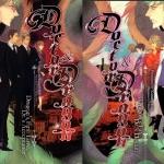 Set Doctor & Dragon 2 เล่ม : Kaname Kifu แนว ชนะสิบทิศ แพ้เธอคนเดียว