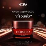 โฮรา ฟอร์มูร่า เอคโน่ ครีม HORA Formura Acno Cream