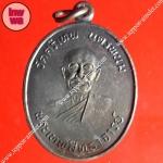 เหรียญหลวงปู่จันทร์ เขมิโย วัดศรีเทพฯ นครพนม ปี36
