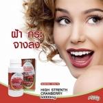 Ausway Cranberry 50000 mg. แครนเบอร์รี่สกัดเข้มข้น วิตามินสำหรับผู้หญิงโดยเฉพาะ สินค้าระดับพรีเมียม 60 เม็ด