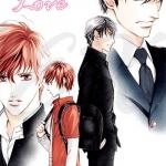 Human Love GREY ZONE Series (นิยาย)