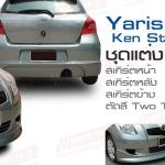 Yaris Ken Style 2006