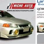 Lancer Evo4 1998