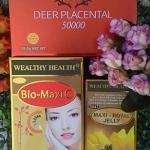 รกกวาง50,000 mg. 1 กล่อง 100 เม็ด+ bio maxi c 1 ปุก 150 เม็ด + นมผึ้งmaxi 1 ขวด 120 เม็ด