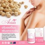 Aussia Soya Isoflavones Plus Calcium for Women อาหารเสริมสำหรับผู้หญิง 60เม็ด (1กระปุก) จากออสเตรเลีย