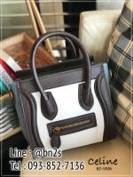 กระเป๋าถือ สไตล์ซีลีน 10 นิ้ว มีสายยาวสะพาย