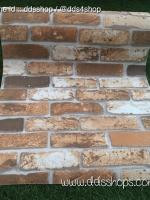 "Wallpaper Sticker วอลล์เปเปอร์แบบมีกาวในตัว ""ลายอิฐน้ำตาล"" หน้ากว้าง 53cm (ขั้นต่ำ 3m คละลายได้) ตัดขายตามความยาว เมตรละ 110 บาท"