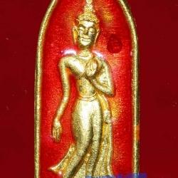 เหรียญพระลีลา หลวงปู่คร่ำ วัดวังหว้า เนื้อทองคำ