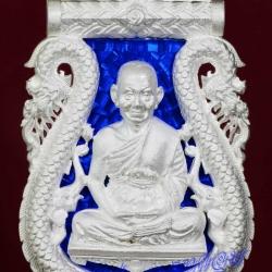 เหรียญเสมาฉลุลาย รุ่นนฤมิตรโชค หลวงพ่อจรัญ ฐิตธมฺโม ปี2554