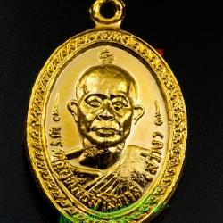 เหรียญขอบกนก หลวงพ่อสว่าง วัดพรหมเสนาราม จ.ปราจีนบุรี ปี 2521 เนื้อทองแดงกะหลั่ยทอง