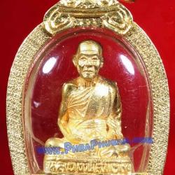 หลวงปู่สุข ยโสธโร วัดบูรพา รุ่นมหาอุตตะมะ ปี2539 เนื้อทองคำ