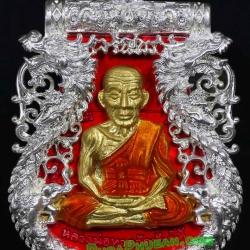เหรีญเสมาฉลุ หลวงปู่ทวด เจริญพรเลื่อนสมณศักดิ์ เนื้อเงินลงยา องค์ทองคำ