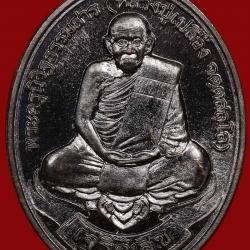 เหรียญเจริญสุข หลวงปู่เปลื้อง จัตตสัลโล วัดลาดยาว จ.นครสวรรค์ ปี 2553