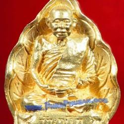 หลวงปู่ศรีจันทร์ วัดเลยหลง จ.เลย ปี2537 เนื้อทองคำ