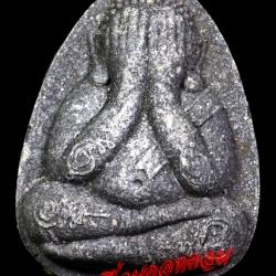 พระปิดตาจัมโบ้ ผสมเกศาหลวงปู่เจิม วัดสระมงคล ปี 2549
