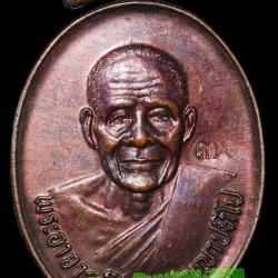 เหรียญหลวงปู่ผ่าน ปัญญาปทีโป รุ่น 3 วัดป่าประทีปปุญญาราม จ.สกลนคร ปี 2535