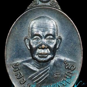 เหรียญฉลองสมณศักดิ์ หลวงพ่อสัมฤทธิ์ วัดถ้ำแฝด จ.กาญจนบุรี ปี2537