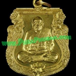 เหรียญเจริญพร ๙๖ หลวงปู่ทิม วัดพระขาว ปี2552 จ.พระนครศรีอยุธยา