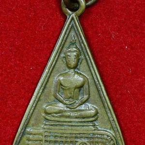 เหรียญพระพุทธ วัดอนงคารามวรวิหาร เขตคลองสาน กทม. ปี 2497 สามเหลี่ยม
