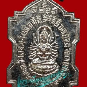 เหรียญพระโพธิสัตว์กวนอิมพันมือ วัดถาวรวราราม(วัดญวน ) จ.กาญจนบุรี ปี2525