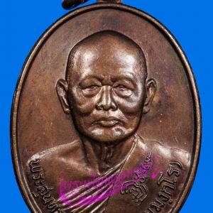 เหรียญหลวงพ่อแพ วัดพิกุลทอง อ.ท่าช้าง จ.สิงห์บุรี ปี 2528