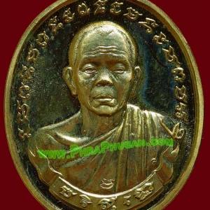เหรียญหลวงพ่อคูณ รุ่นทวีคูณ เนื้อทองคำ ปี2537 วัดบ้านไร่