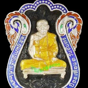 เหรียญเสมา หลวงปู่คำบุ เนื้อนวะโลหะ หน้ากากเงินลงยา รุ่นเพชรกลับทรัพย์ทวี