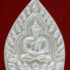 เหรียญเจ้าสัว 2 วัดกลางบางแก้ว จ.นครปฐม ปี 2535 เนื้อเงิน
