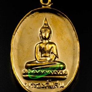 เหรียญพระธาตุเรณู2 วัดธาตุเรณู จ.นครพนม ปี 2524 เนื้อกะหลั่ยทอง