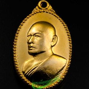 เหรียญหันข้าง หลวงพ่อแพ วัดพิกุลทอง จ.สิงห์บุรี ปี2536 เนื้อทองแดงกะหลั่ยทอง