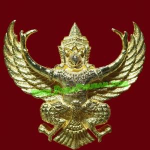 ครุฑนำโชค วัดเขาตานก เนื้อทองคำ ปี2554