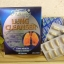 Ausway Lung-Cleanser อาหารเสริมบำรุงปอด ล้างสารพิษปอด ขนาด 60 แค็บซูล จากออสเตรเลีย thumbnail 1