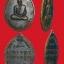 อาจารย์ ฝั้น อาจาโร รุ่น24 ทองแดงรมดำ thumbnail 1