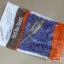 Hard wax กลิ่นลาเวนเดอร์ (แว๊กซ์ร้อน เซ็ตตัวเอง) แบบเม็ด ขนาด 300 กรัม thumbnail 1
