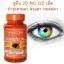 Puritan's Pride Lutein 20 mg with Zeaxanthin / 120 Softgels บำรุงสายตาและการมองเห็น ชะลอการเสื่อมของการมองเห็น ช่วยลดโรคจอประสาทตาเสื่อม thumbnail 1