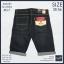 """กางเกงยีนส์ ขาสั้น ผ้ายืด Size 38""""-56"""" BIG SIZE #G-7 thumbnail 1"""