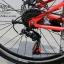 จักรยานเสือภูเขา Comp Stone 24 นิ้ว thumbnail 6