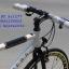 ไฮบริด Carrera Groove Rider thumbnail 6