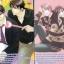 Fake memory 2 เล่มจบ : Natsuma Isaku thumbnail 2