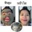 Elizavecca Milky Piggy Carbonated Bubble Clay Mask มาร์คหมู ฟูฟ่อง ขนาด 100 g. มาส์คหมูฟองฟู่ ที่ติดอันดับ 1 ใน 3 เกาหลี thumbnail 4