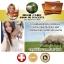 รกแกะ 60000 mg.High Care Premium Sheep Placenta 60000 Plus Hyalunic Acid (120 Tablets) ผิวสวยใส ไร้ริ้วรอย อายุเป็นเพียงแค่ตัวเลข thumbnail 9