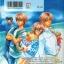 ไม่ใช่ความทรงจำ ! : Asahi Shima thumbnail 2