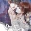 DON'T HURT ME ชนวนรัก หักดิบร้าย : Love_Novell thumbnail 1