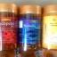 สารสกัดมะเขือเทศ1ปุก 150 เม็ด +ไฮยาลูรอน 1ปุก 150 เม็ด + กลูต้าไธโอน 1ปุก 150 เม็ด thumbnail 1
