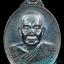 เหรียญฉลองสมณศักดิ์ หลวงพ่อสัมฤทธิ์ วัดถ้ำแฝด จ.กาญจนบุรี ปี2537 thumbnail 1