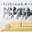 """สติ๊กเกอร์ติดผนัง ตกแต่งบ้าน Wall Sticker ขนาดใหญ่ """"ม้า 8 ตัว"""" ความสูง 75 cm กว้าง 140 cm thumbnail 1"""