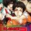GAMER LOVER : แฟนผมเป็นโอตาคุเกมครับ! : OZAKA thumbnail 1
